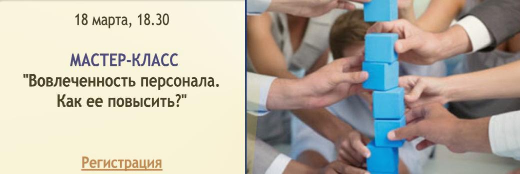 Киев рекрутинг